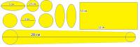 Набор защиты рамы Green Cycle CPG-501 самоклеющийся 5 мм толщина 10 елементов